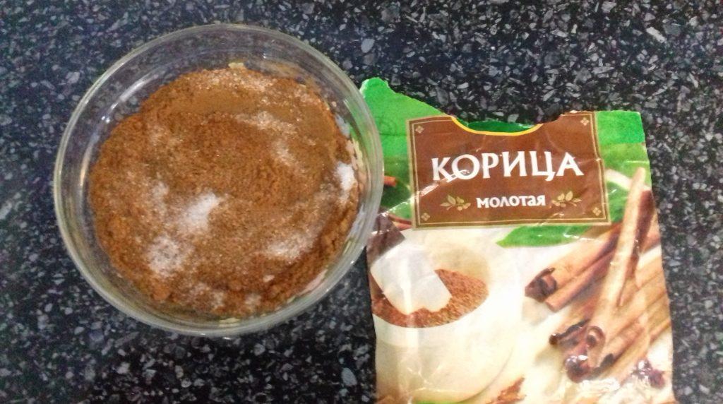 Prigotovlenie nachinki dlya cinnabon